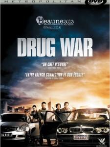 drug war - affiche du film - go with the blog