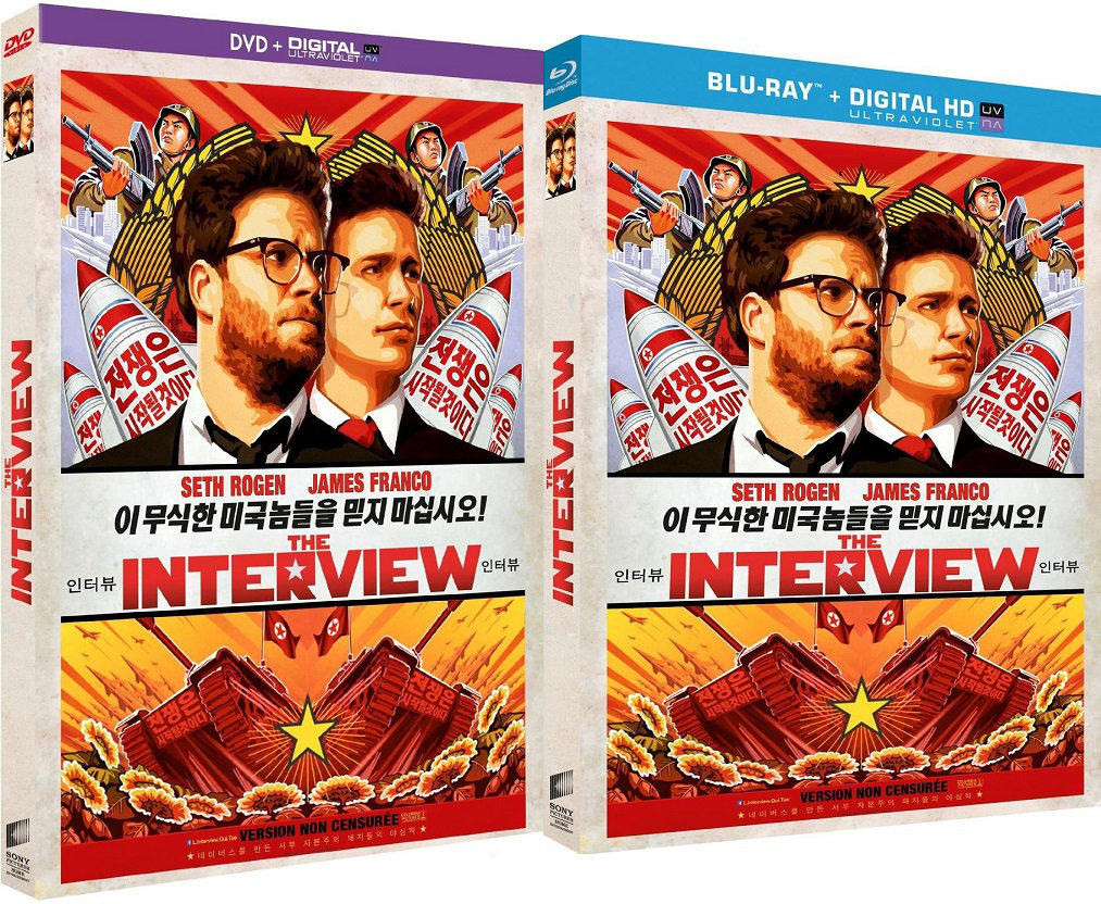 L INTERVIEW QUI TUE - Seth Rogen James Franco Sony Pictures Sortie DVD Bluray Image 4  - Go with the Blog