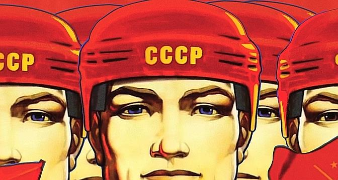 RED ARMY : LE DOCUMENTAIRE CHOC !