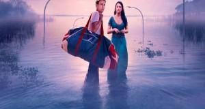 LOST RIVER : les mondes engloutis de Ryan Gosling