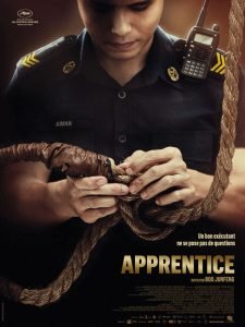 APPRENTICE - Affiche film Boo Junfeng France 2016 - Go with the Blog