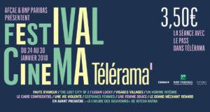 Festival cinéma Télérama : revoir les films qui ont marqué l'année 2017 !